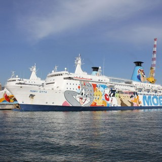 Moby - nave Moby Otta